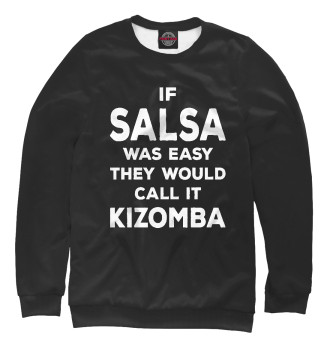 Мужской Свитшот Salsa