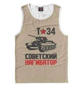Мужская Майка Т-34