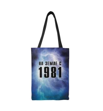 Сумка-шоппер На Земле с 1981