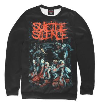 Женский Свитшот Suicide Silence