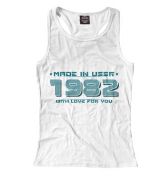 Женская Борцовка Made in USSR 1982