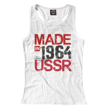 Женская Борцовка Made in USSR 1964
