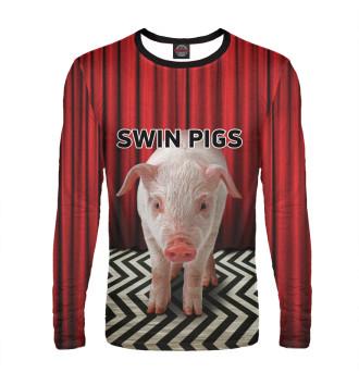 Мужской Лонгслив Swin Pigs