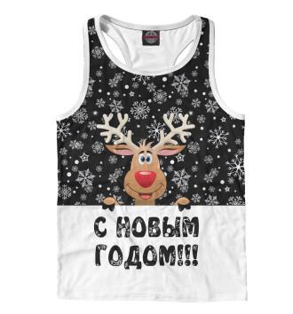 Мужская Борцовка С Новым Годом!!!