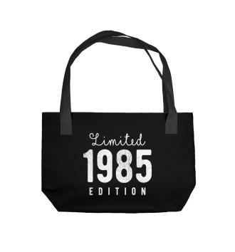 Пляжная сумка 1985 - Limited Edition