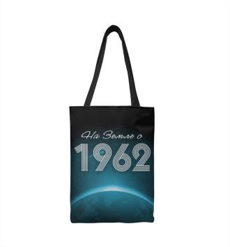 Сумка-шоппер На Земле с 1962
