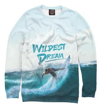 Свитшот для мальчиков Wildest Dream