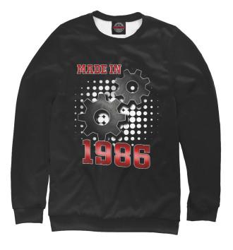 Мужской Свитшот 1986
