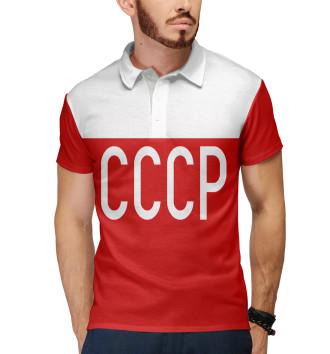 Мужское Поло СССР ( стиль В. Бобров)