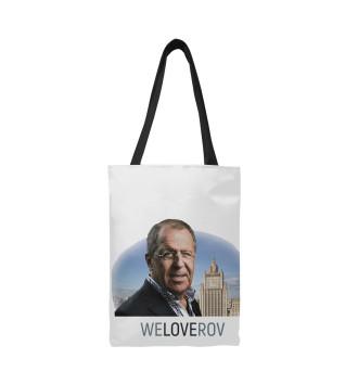 Сумка-шоппер Сергей Лавров