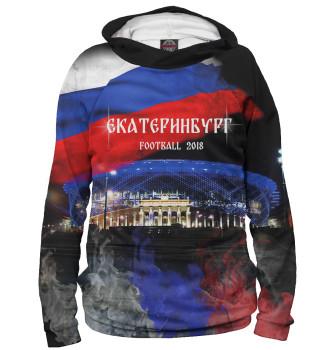 Женское Худи Екатеринбург