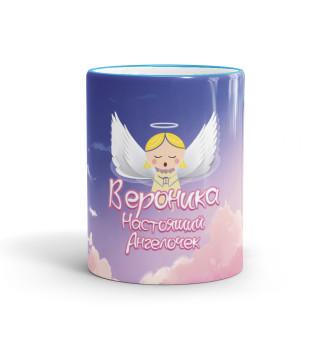 Кружка Вероника — настоящий ангелочек
