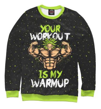 Мужской Свитшот My Workout