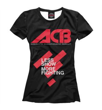 Женская Футболка ACB