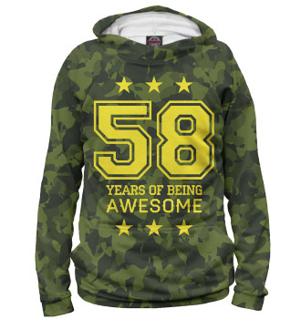 Женское Худи 58 Years of Being Awesome