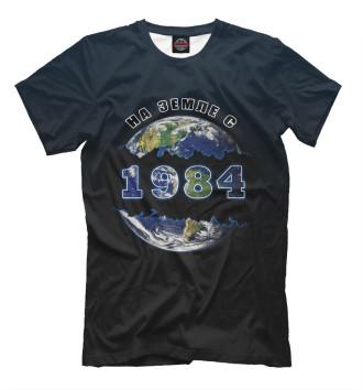 Мужская Футболка 1984