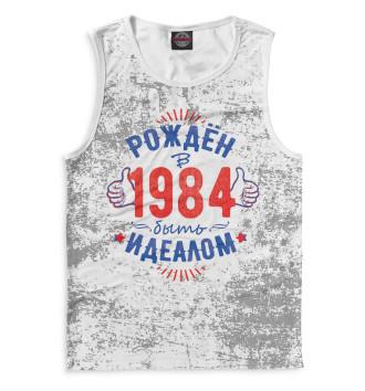 Мужская Майка Рожден быть идеалом — 1984