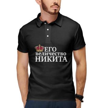 Мужское Поло Никита