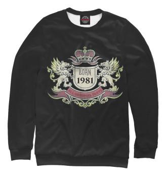 Женский Свитшот BORN 1981