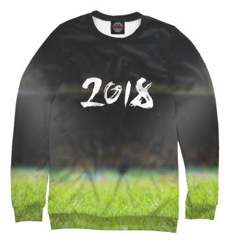 Мужской Свитшот 2018