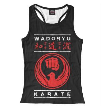 Женская Борцовка Wadoryu Karate