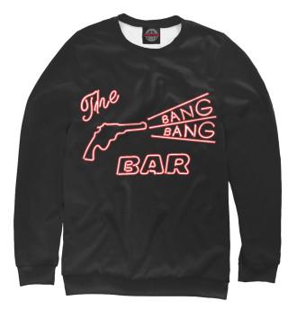 Женский Свитшот The Bang Bang Bar