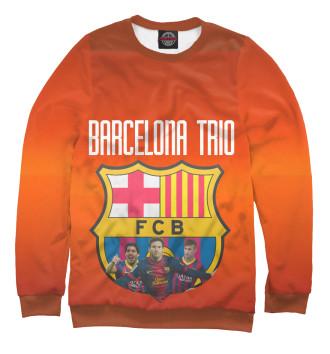 Женский Свитшот Barcelona trio