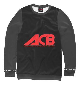 Мужской Свитшот ACB black