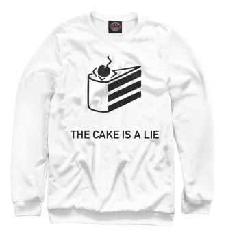 Мужской Свитшот Торт - это ложь