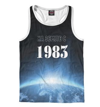 Мужская Борцовка На Земле с 1983