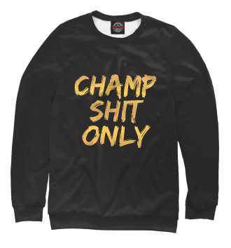 Мужской Свитшот Champ shit only