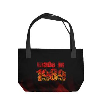 Пляжная сумка 1989