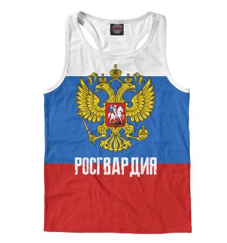 Мужская Борцовка Росгвардия