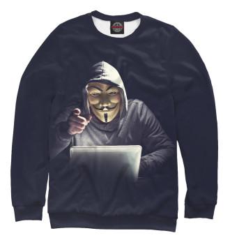 Женский Свитшот Анонимус