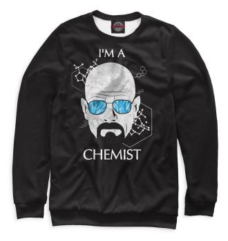 Мужской Свитшот Химия