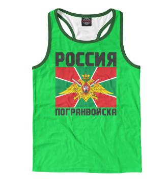 Мужская Борцовка Погранвойска
