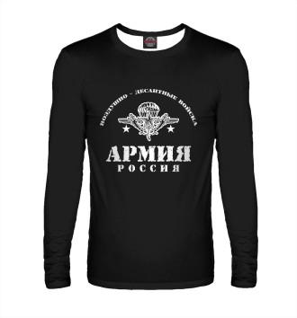 Мужской Лонгслив Воздушно - десантные войска