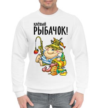 Мужской Хлопковый свитшот Рыбалка