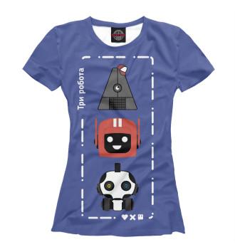 Женская Футболка Love Death + Robots Three Robots