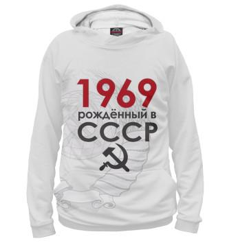 Женское Худи Рожденный в СССР 1969