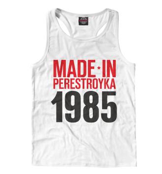 Мужская Борцовка 1985 год рождения
