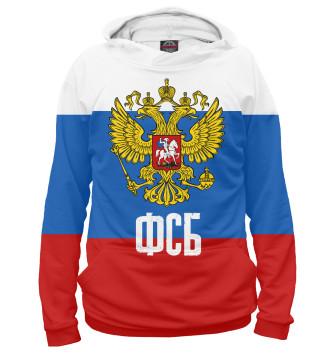Мужское Худи ФСБ России