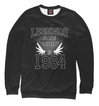 Мужской Свитшот 1984
