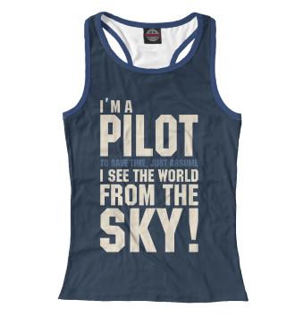Женская Борцовка Я Пилот. Я смотрю на мир с неба.