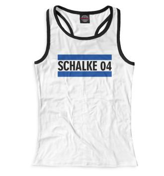 Женская Борцовка Schalke 04