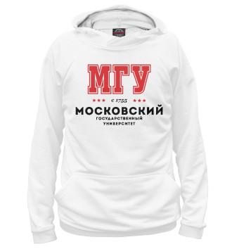 Женское Худи МГУ - Московский Государственный Университет им. Ломоносова