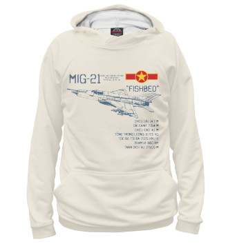 Женское Худи Миг-21 Fishbed (ДРВ)