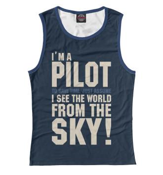 Женская Майка Я Пилот. Я смотрю на мир с неба.