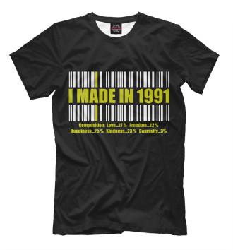 Мужская Футболка I MADE IN 1991