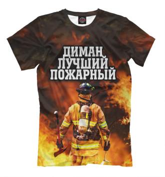 Мужская Футболка Диман лучший пожарный